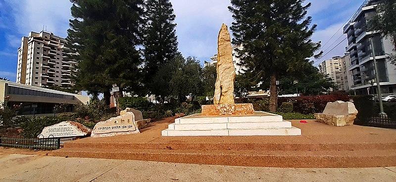 אנדרטת יד לבנים בהוד השרון
