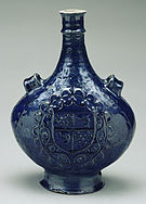 Pilgrim Flask.jpg
