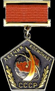 Pilot-Cosmonaut of the USSR Award
