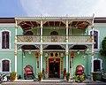 Pinang Peranakan Mansion (I).jpg