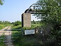 Pipeline crossing the Stour. - geograph.org.uk - 454264.jpg