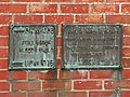 Plaques on tidal flood defences, Wells next the Sea - geograph.org.uk - 955851.jpg