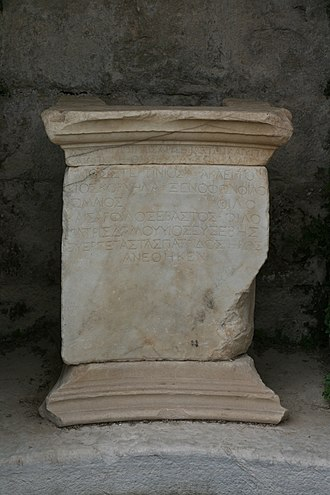 Plinth - An ancient Greek plinth.