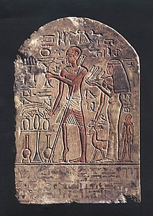 poliomyelitis  an ian stele thought to represent a polio victim 18th dynasty 1403 1365 bc