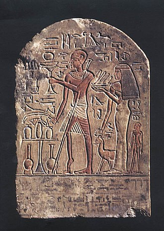Social history of viruses - An Egyptian stele thought to depict a poliovirus victim, 18th Dynasty (1580–1350 BC)