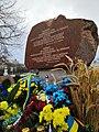 Pomnik ofiar Wielkiego Głodu w Lublinie.jpg