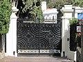 Portal of the villa Casa del Mare.jpg