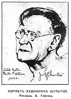 Ivan Fedorovich Choultsé