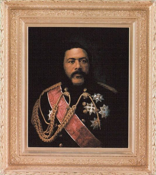 File:Portrait of King David Kalakaua' attributed to Oscar Kunath.jpg