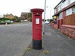 Post box on Limekiln Lane, Wallasey.jpg