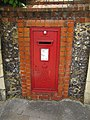 Postbox by the entrance - geograph.org.uk - 1982047.jpg