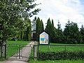 Priekules baptistu baznīca - panoramio.jpg