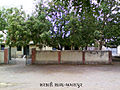 Primary school amrapur.jpg