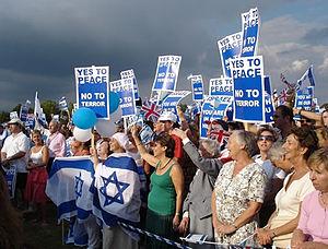 Pro-Israel rally in London
