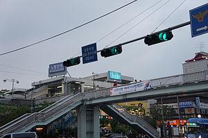 Noryangjin Station - Image: Q60001 Noryangjin A04