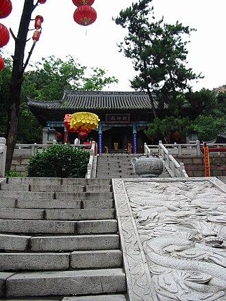 Qianshan National Park - Image: Qian Shan 1