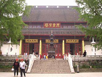 Qixia Temple - Image: Qixiasi 05