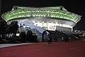 Qizhong Stadium.jpg