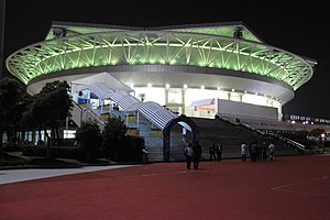 Qizhong Forest Sports City Arena - Image: Qizhong Stadium