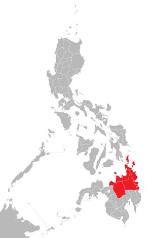 Archdiocese of Cagayan de Oro - Image: RC Archdiocese of Cagayan de Oro