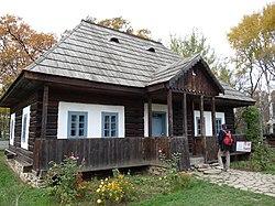 RO B Village Museum Fundu Moldovei household.jpg