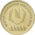 RR5714-0061R зимняя универсиада 2019 Красноярске - логотип.png