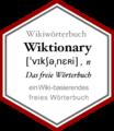 RZ Wiktionary Sticker.png
