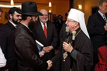 Rabbis from the Tbilisi Synagogue greet Metropolitan HERMAN (April 19, 2004).jpg