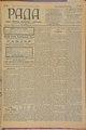 Rada 1908 145.pdf