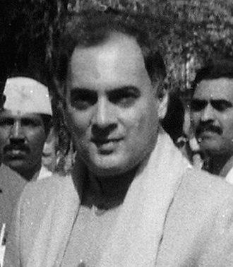 Indira Gandhi Prize - Image: Rajiv Gandhi (cropped)