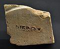 Rajola amb epígraf de fabricant, Lucentum, Museu Arqueològic d'Alacant.JPG