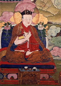 Description de l'image Rangjung Dorje.jpg.