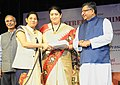 Ravi Shankar Prasad and the Union Minister for Textiles and Information & Broadcasting, Smt. Smriti Irani felicitated the Women VLEs on the basis of performance (4).jpg