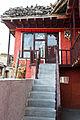 Red House Lodge, Kagbeni (4560219101).jpg