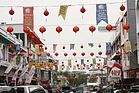 Red Lanterns Pekanbaru.jpg