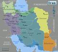 Regionen des Iran.png