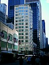 Reliance Building, Chicago, Illinois (November 2005).jpg