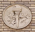 Relief of a torch at the Montreal Mechanics Institute.jpg