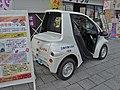 Rental EV TOYOTA COMS - panoramio (1).jpg