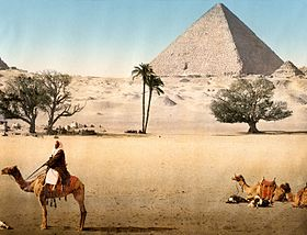 Resting Bedouins and the Grand Pyramid, Gizeh, Egypt, ca. 1895.jpg