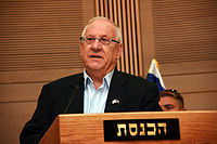 Reuven Rivlin The Current President of Israel
