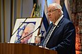 Reuven Rivlin marked the opening of the memorial ceremony events for Yitzhak Rabin (H Z 06 2).jpg