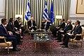 Reuven Rivlin state visit to Greece, January 2018 (7090).jpg