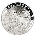 Reverse Noah's Ark silver bullion coin.jpg