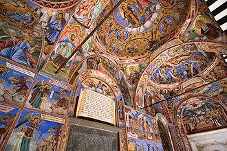Rila Monastery - Image: Rila Monastery Portico, August 2013