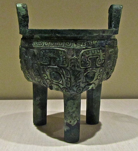 File:Ritual cooking vessel.jpg