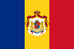 Romanian Army Flag - 1872 official model.svg