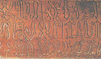 Rongorongo text I - Image: Rongorongo I Santiago Staff (color)