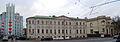 Rossotrudnichestvo's house (Vozdvizhenka) 04 by shakko.jpg