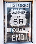 Route 66 End (15549147706).jpg